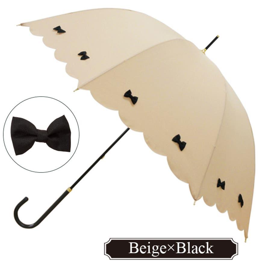 カラフルリボン長傘ピンクトリック 可愛い 傘 かさ 雨傘 日傘 晴雨兼用 長傘 深張り レディース 黒 ブラック 白 ベージュ 紺ネイビー ブルー 水色 親骨58cm(センチ) おしゃれ UVカット グラスファイバー 軽量 梅雨 大人 20代 30代 40代 8
