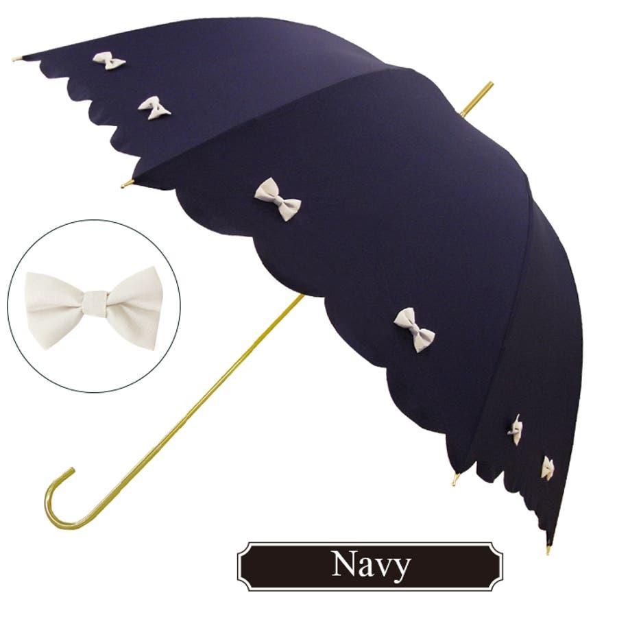 カラフルリボン長傘ピンクトリック 可愛い 傘 かさ 雨傘 日傘 晴雨兼用 長傘 深張り レディース 黒 ブラック 白 ベージュ 紺ネイビー ブルー 水色 親骨58cm(センチ) おしゃれ UVカット グラスファイバー 軽量 梅雨 大人 20代 30代 40代 9