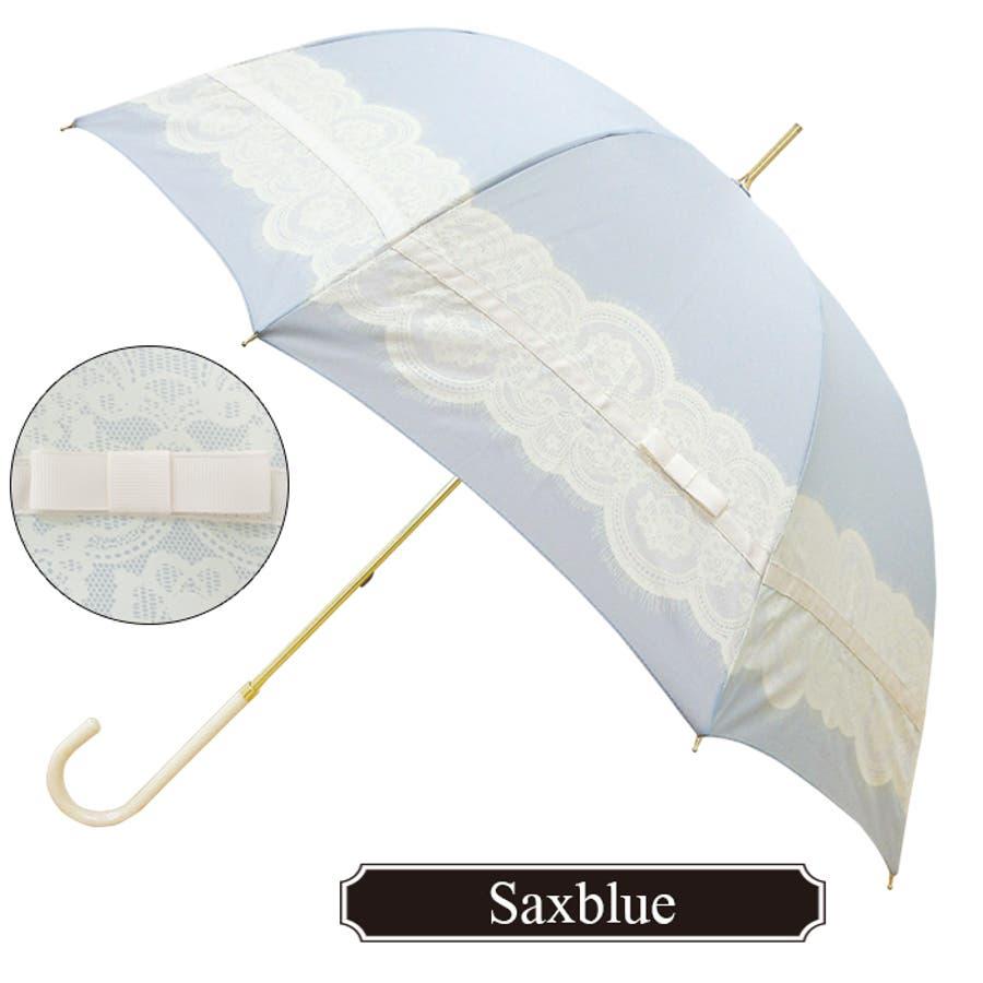 レース&リボン長傘ピンクトリック 可愛い 傘 かさ 雨傘 日傘 晴雨兼用 長傘 深張り レディース 紺 ネイビー ピンク ブルー 水色親骨58cm(センチ) おしゃれ UVカット グラスファイバー 軽量 梅雨 大人 20代 30代 40代 5