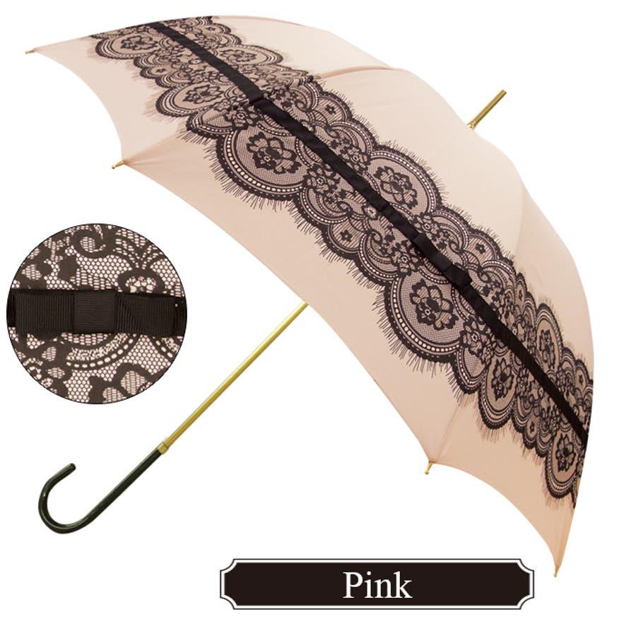 レース&リボン長傘ピンクトリック 可愛い 傘 かさ 雨傘 日傘 晴雨兼用 長傘 深張り レディース 紺 ネイビー ピンク ブルー 水色親骨58cm(センチ) おしゃれ UVカット グラスファイバー 軽量 梅雨 大人 20代 30代 40代 7