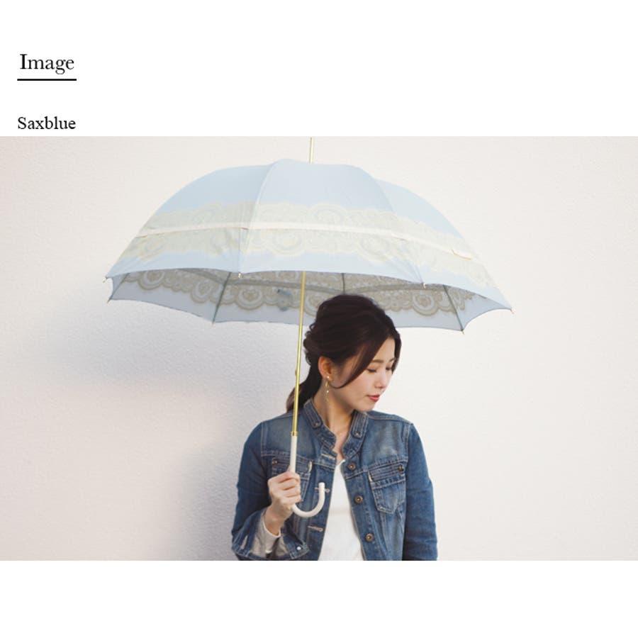 レース&リボン長傘ピンクトリック 可愛い 傘 かさ 雨傘 日傘 晴雨兼用 長傘 深張り レディース 紺 ネイビー ピンク ブルー 水色親骨58cm(センチ) おしゃれ UVカット グラスファイバー 軽量 梅雨 大人 20代 30代 40代 2