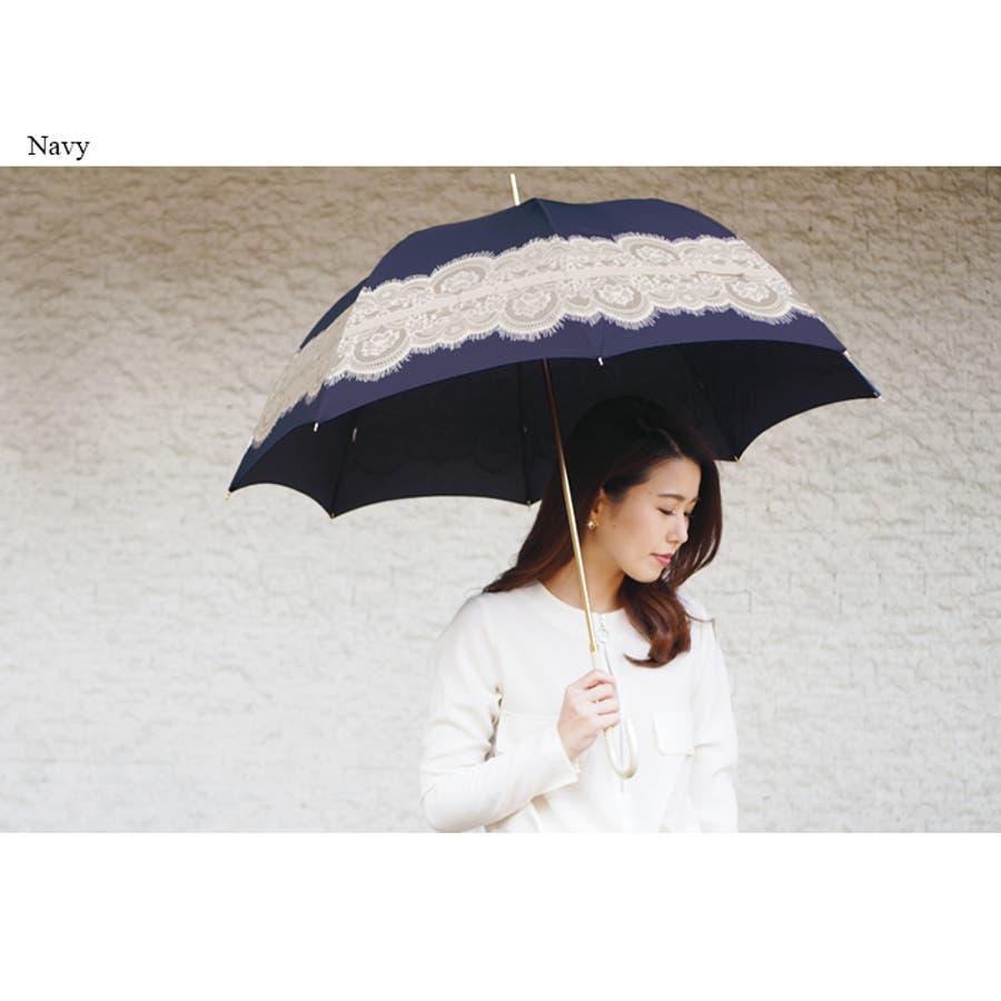 レース&リボン長傘ピンクトリック 可愛い 傘 かさ 雨傘 日傘 晴雨兼用 長傘 深張り レディース 紺 ネイビー ピンク ブルー 水色親骨58cm(センチ) おしゃれ UVカット グラスファイバー 軽量 梅雨 大人 20代 30代 40代 3