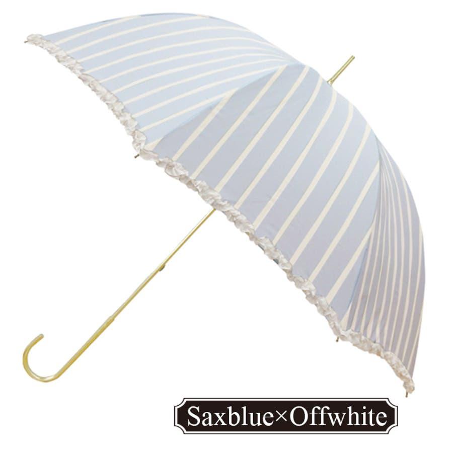 ストライプ長傘ピンクトリック 可愛い 傘 かさ 雨傘 日傘 晴雨兼用 長傘 深張り レディース ネイビー 紺 ベージュ 水色 ブルーフリル 親骨58cm(センチ) おしゃれ UVカット グラスファイバー 軽量 コンパクト 梅雨 大人 20代 30代 40代 4