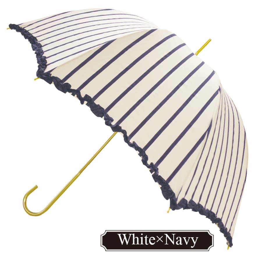 ストライプ長傘ピンクトリック 可愛い 傘 かさ 雨傘 日傘 晴雨兼用 長傘 深張り レディース ネイビー 紺 ベージュ 水色 ブルーフリル 親骨58cm(センチ) おしゃれ UVカット グラスファイバー 軽量 コンパクト 梅雨 大人 20代 30代 40代 5