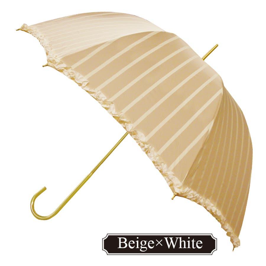 ストライプ長傘ピンクトリック 可愛い 傘 かさ 雨傘 日傘 晴雨兼用 長傘 深張り レディース ネイビー 紺 ベージュ 水色 ブルーフリル 親骨58cm(センチ) おしゃれ UVカット グラスファイバー 軽量 コンパクト 梅雨 大人 20代 30代 40代 6