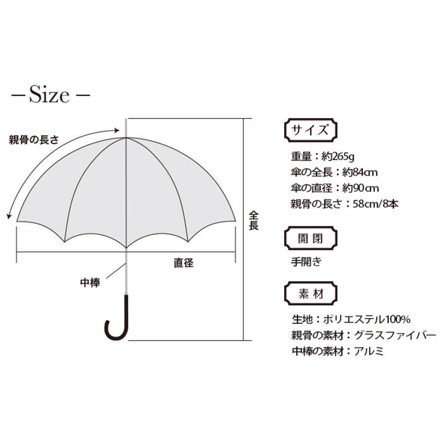 ストライプ長傘ピンクトリック 可愛い 傘 かさ 雨傘 日傘 晴雨兼用 長傘 深張り レディース ネイビー 紺 ベージュ 水色 ブルーフリル 親骨58cm(センチ) おしゃれ UVカット グラスファイバー 軽量 コンパクト 梅雨 大人 20代 30代 40代 8