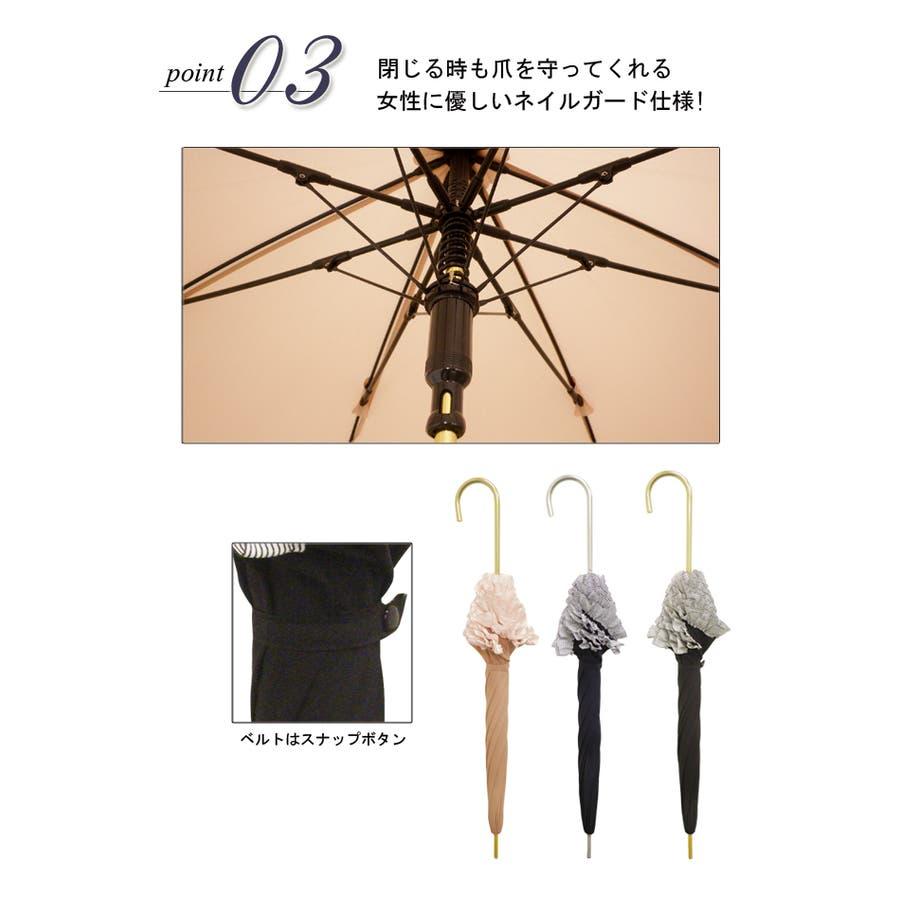 ボーダーフリル長傘ピンクトリック 可愛い 傘 かさ 日傘 ジャンプ傘 長傘 レディース 黒 ブラック 紺 ネイビー ピンク親骨55cm(センチ) おしゃれ UVカット グラスファイバー 軽量 梅雨 大人 20代 30代 40代 5