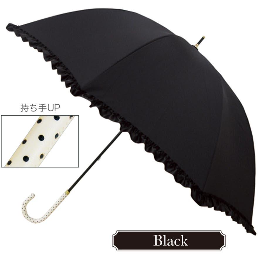 コンパクトフリル長傘ピンクトリック 可愛い 傘 かさ 雨傘 日傘 晴雨兼用 長傘 レディース 親骨58cm(センチ) おしゃれUVカット グラスファイバー 軽量 黒 ブラック 紺 ネイビー ピンク 大人 20代 30代 40代 3