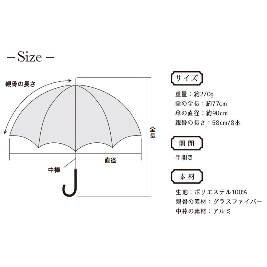 コンパクトフリル長傘ピンクトリック 可愛い 傘 かさ 雨傘 日傘 晴雨兼用 長傘 レディース 親骨58cm(センチ) おしゃれUVカット グラスファイバー 軽量 黒 ブラック 紺 ネイビー ピンク 大人 20代 30代 40代 7