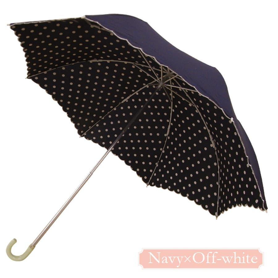 インドット折傘ピンクトリック 可愛い 傘 かさ 雨傘 日傘 晴雨兼用 折たたみ傘 レディース 黒 ブラック 紺 ネイビー ピンク水玉ドット リボン 親骨50cm(センチ) おしゃれ UVカット グラスファイバー 軽量 コンパクト 収納 梅雨 大人 20代30代40代 3