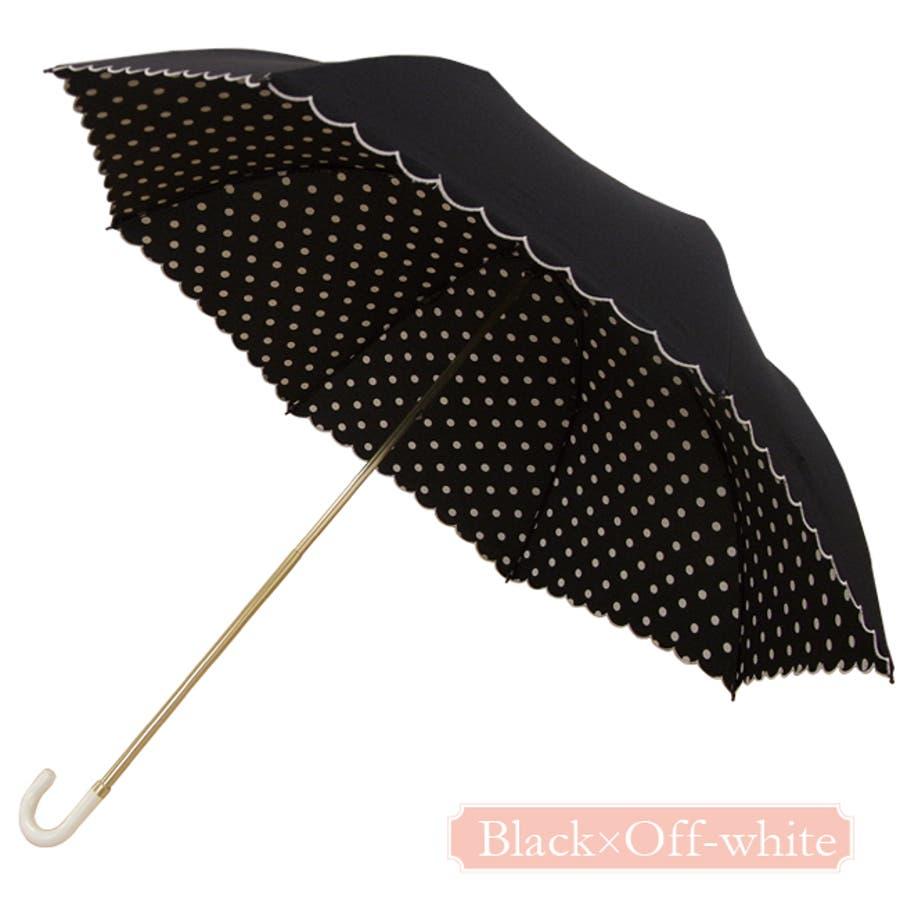 インドット折傘ピンクトリック 可愛い 傘 かさ 雨傘 日傘 晴雨兼用 折たたみ傘 レディース 黒 ブラック 紺 ネイビー ピンク水玉ドット リボン 親骨50cm(センチ) おしゃれ UVカット グラスファイバー 軽量 コンパクト 収納 梅雨 大人 20代30代40代 4