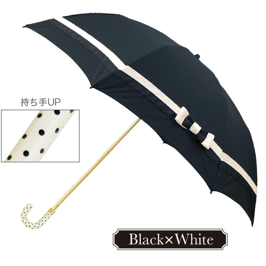 バイカラー折傘ピンクトリック 可愛い 傘 かさ 雨傘 日傘 晴雨兼用 折たたみ傘 レディース リボン 黒 ブラック 紺 ネイビーベージュ 親骨50cm(センチ) おしゃれ UVカット グラスファイバー 軽量 コンパクト 収納 梅雨 大人 20代 30代 40代 6