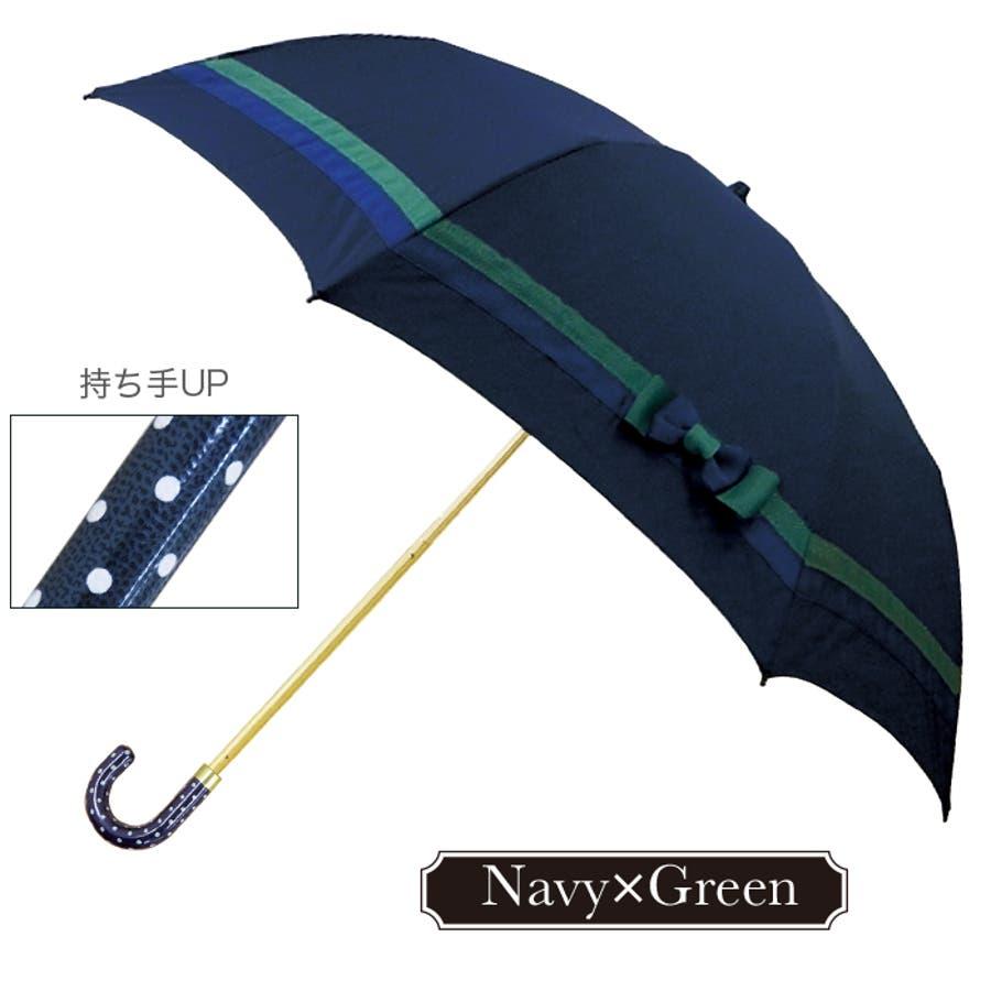 バイカラー折傘ピンクトリック 可愛い 傘 かさ 雨傘 日傘 晴雨兼用 折たたみ傘 レディース リボン 黒 ブラック 紺 ネイビーベージュ 親骨50cm(センチ) おしゃれ UVカット グラスファイバー 軽量 コンパクト 収納 梅雨 大人 20代 30代 40代 7
