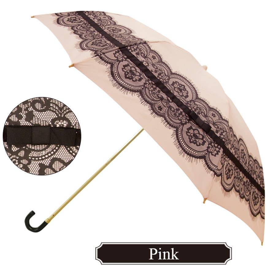 レース&リボン折傘ピンクトリック 可愛い 傘 かさ 雨傘 日傘 晴雨兼用 折たたみ傘 レディース 大人 20代 30代 40代 黒ネイビー ベージュ ピンク 親骨50cm(センチ) 軽量 軽い コンパクト 収納 雨 おしゃれ UVカット グラスファイバー 6