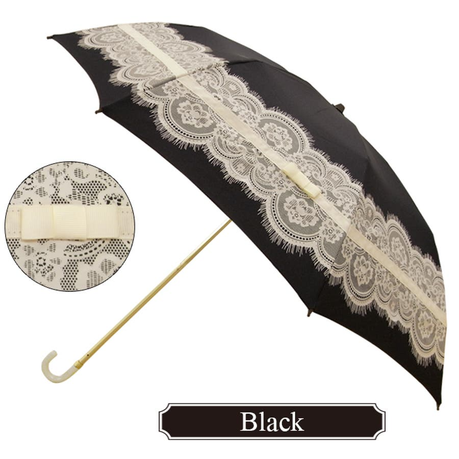 レース&リボン折傘ピンクトリック 可愛い 傘 かさ 雨傘 日傘 晴雨兼用 折たたみ傘 レディース 大人 20代 30代 40代 黒ネイビー ベージュ ピンク 親骨50cm(センチ) 軽量 軽い コンパクト 収納 雨 おしゃれ UVカット グラスファイバー 7