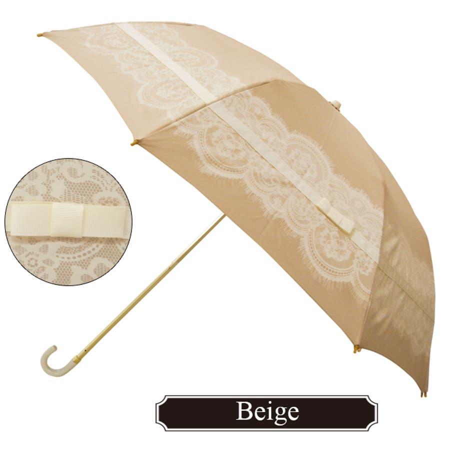 レース&リボン折傘ピンクトリック 可愛い 傘 かさ 雨傘 日傘 晴雨兼用 折たたみ傘 レディース 大人 20代 30代 40代 黒ネイビー ベージュ ピンク 親骨50cm(センチ) 軽量 軽い コンパクト 収納 雨 おしゃれ UVカット グラスファイバー 8
