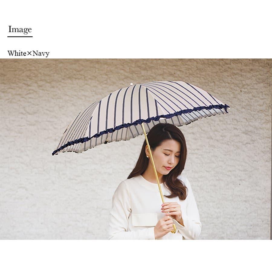 ストライプ折傘ピンクトリック 可愛い 傘 かさ 雨傘 日傘 晴雨兼用 折たたみ傘 レディース リボン フリル 紺 ネイビー 水色ブルー ベージュ 親骨50cm(センチ) おしゃれ UVカット グラスファイバー 軽量 コンパクト 収納 梅雨 大人 20代 30代40代 2