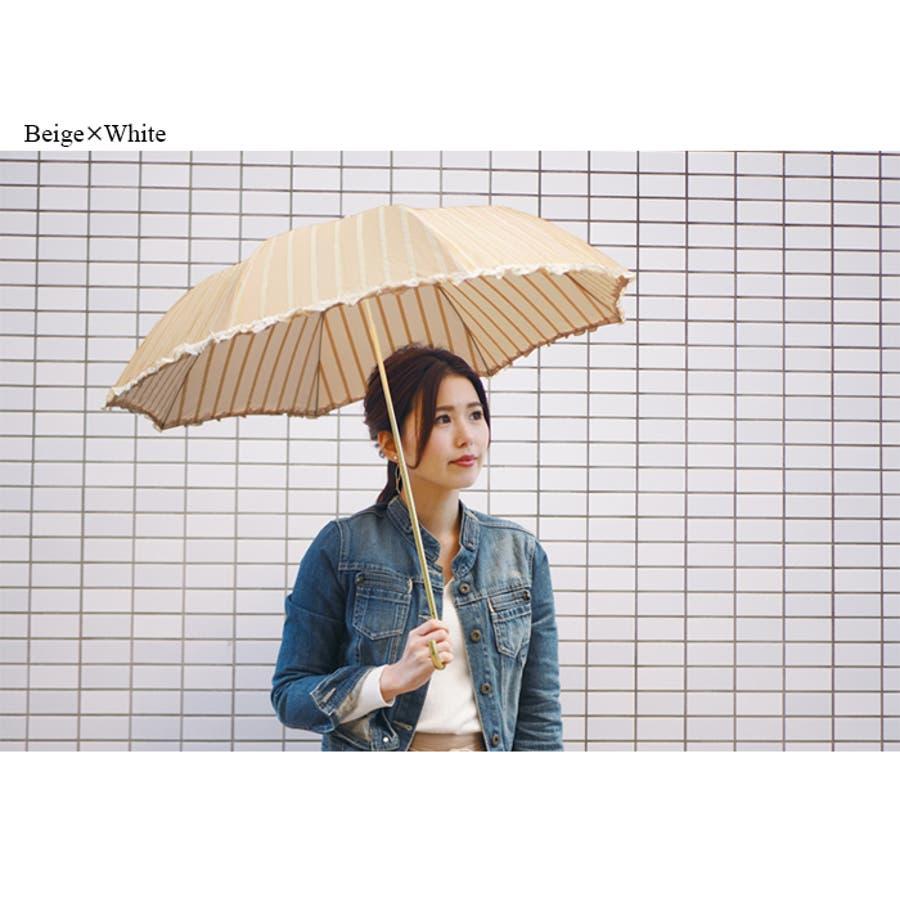 ストライプ折傘ピンクトリック 可愛い 傘 かさ 雨傘 日傘 晴雨兼用 折たたみ傘 レディース リボン フリル 紺 ネイビー 水色ブルー ベージュ 親骨50cm(センチ) おしゃれ UVカット グラスファイバー 軽量 コンパクト 収納 梅雨 大人 20代 30代40代 3