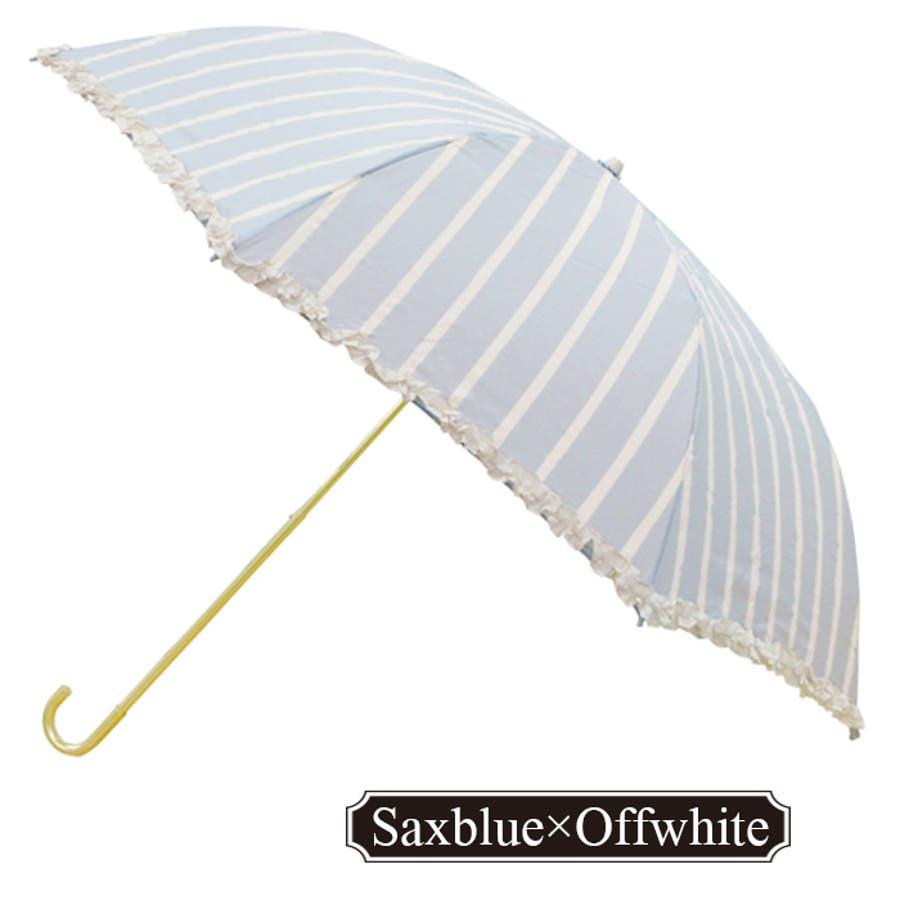 ストライプ折傘ピンクトリック 可愛い 傘 かさ 雨傘 日傘 晴雨兼用 折たたみ傘 レディース リボン フリル 紺 ネイビー 水色ブルー ベージュ 親骨50cm(センチ) おしゃれ UVカット グラスファイバー 軽量 コンパクト 収納 梅雨 大人 20代 30代40代 5