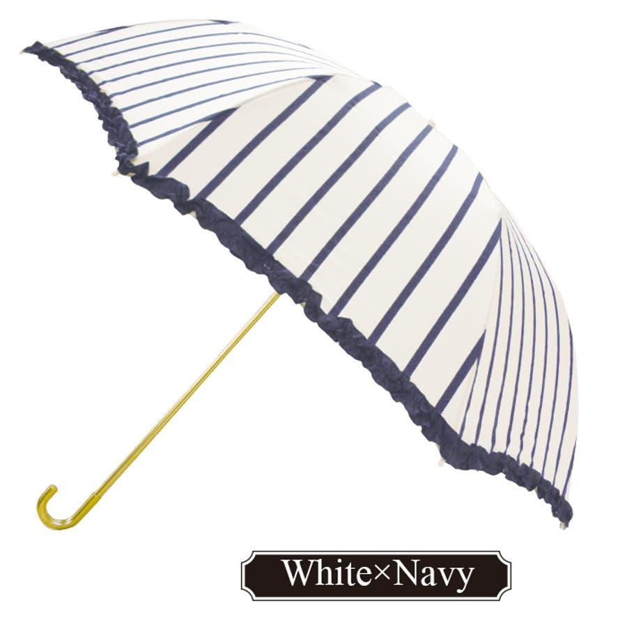 ストライプ折傘ピンクトリック 可愛い 傘 かさ 雨傘 日傘 晴雨兼用 折たたみ傘 レディース リボン フリル 紺 ネイビー 水色ブルー ベージュ 親骨50cm(センチ) おしゃれ UVカット グラスファイバー 軽量 コンパクト 収納 梅雨 大人 20代 30代40代 6