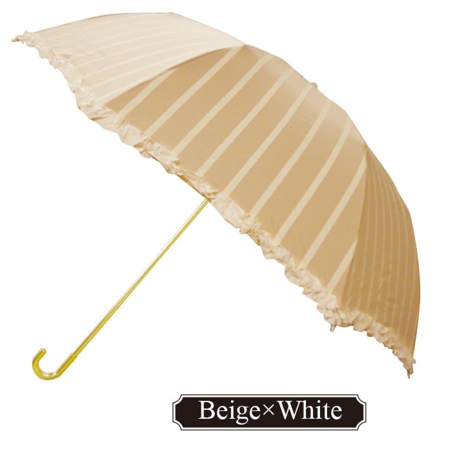 ストライプ折傘ピンクトリック 可愛い 傘 かさ 雨傘 日傘 晴雨兼用 折たたみ傘 レディース リボン フリル 紺 ネイビー 水色ブルー ベージュ 親骨50cm(センチ) おしゃれ UVカット グラスファイバー 軽量 コンパクト 収納 梅雨 大人 20代 30代40代 7