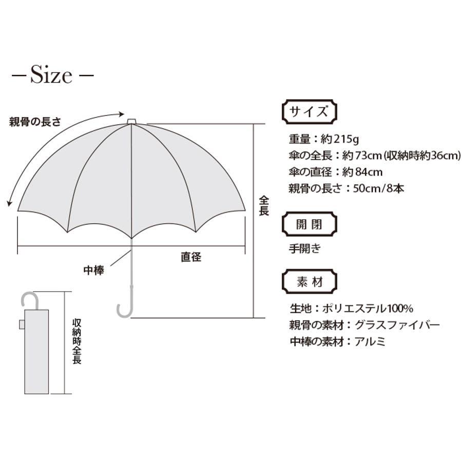 ストライプ折傘ピンクトリック 可愛い 傘 かさ 雨傘 日傘 晴雨兼用 折たたみ傘 レディース リボン フリル 紺 ネイビー 水色ブルー ベージュ 親骨50cm(センチ) おしゃれ UVカット グラスファイバー 軽量 コンパクト 収納 梅雨 大人 20代 30代40代 9