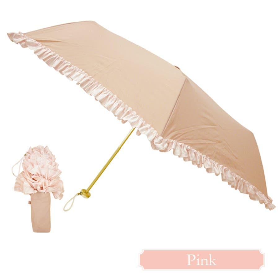 ボーダーフリル折傘ピンクトリック 可愛い 傘 かさ 雨傘 日傘 晴雨兼用 折たたみ傘 レディース フリル 黒 ブラック 紺 ネイビーピンク 親骨50cm(センチ) おしゃれ UVカット グラスファイバー 軽量 コンパクト 収納 梅雨 大人 20代 30代 40代 6