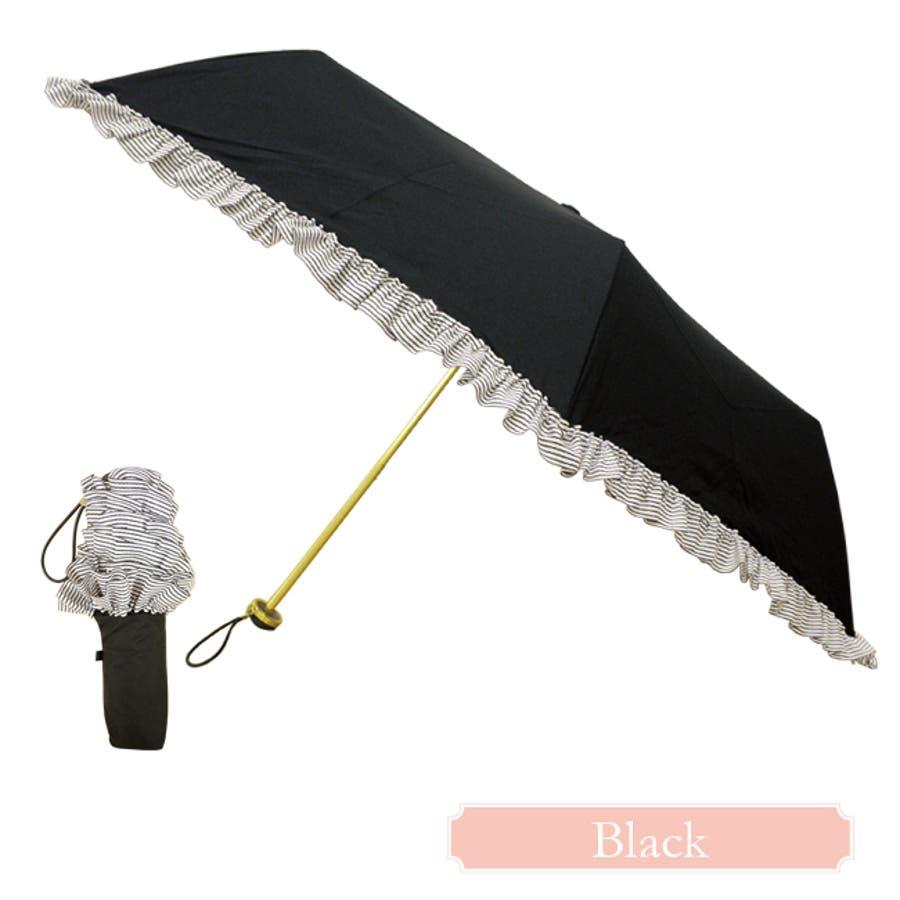 ボーダーフリル折傘ピンクトリック 可愛い 傘 かさ 雨傘 日傘 晴雨兼用 折たたみ傘 レディース フリル 黒 ブラック 紺 ネイビーピンク 親骨50cm(センチ) おしゃれ UVカット グラスファイバー 軽量 コンパクト 収納 梅雨 大人 20代 30代 40代 8