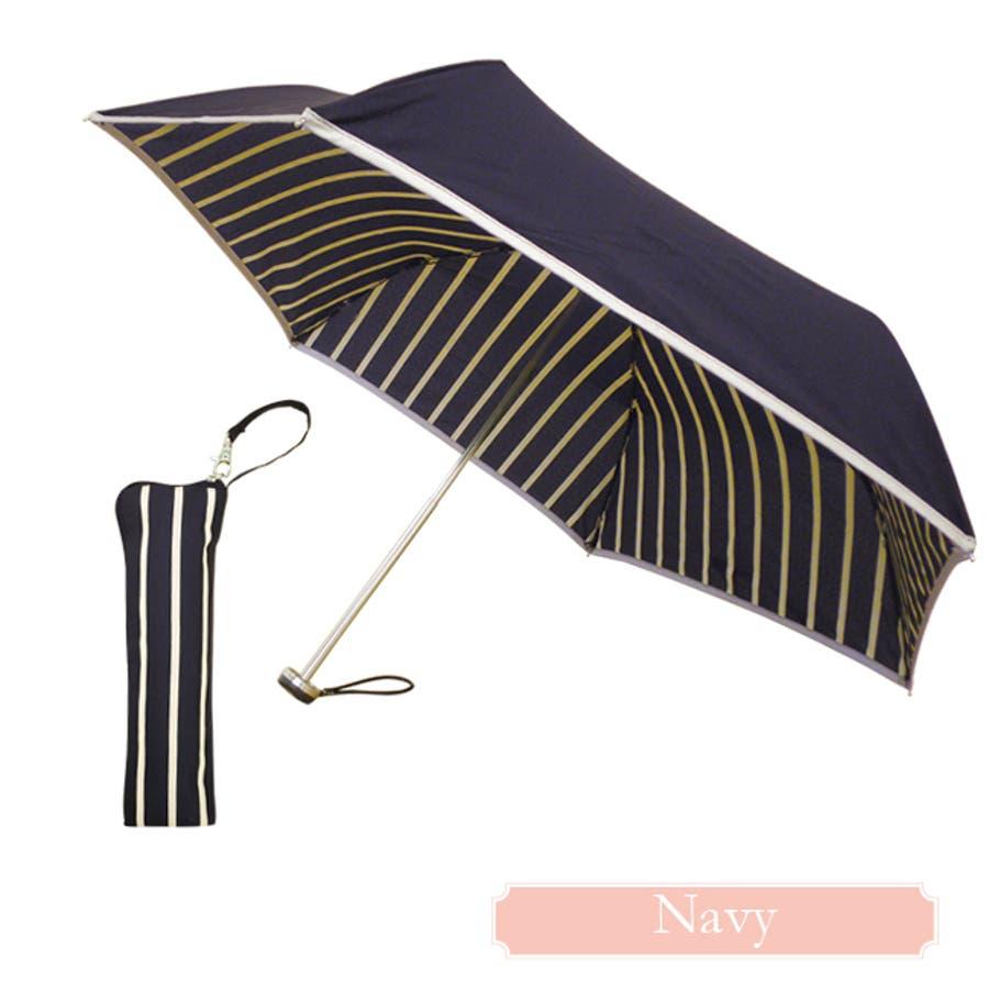 インストライプ折傘ピンクトリック 可愛い 傘 かさ 雨傘 日傘 晴雨兼用 折たたみ傘 レディース 親骨50cm(センチ) おしゃれUVカット グラスファイバー 軽量 コンパクト 収納 梅雨 大人 20代 30代 40代 8