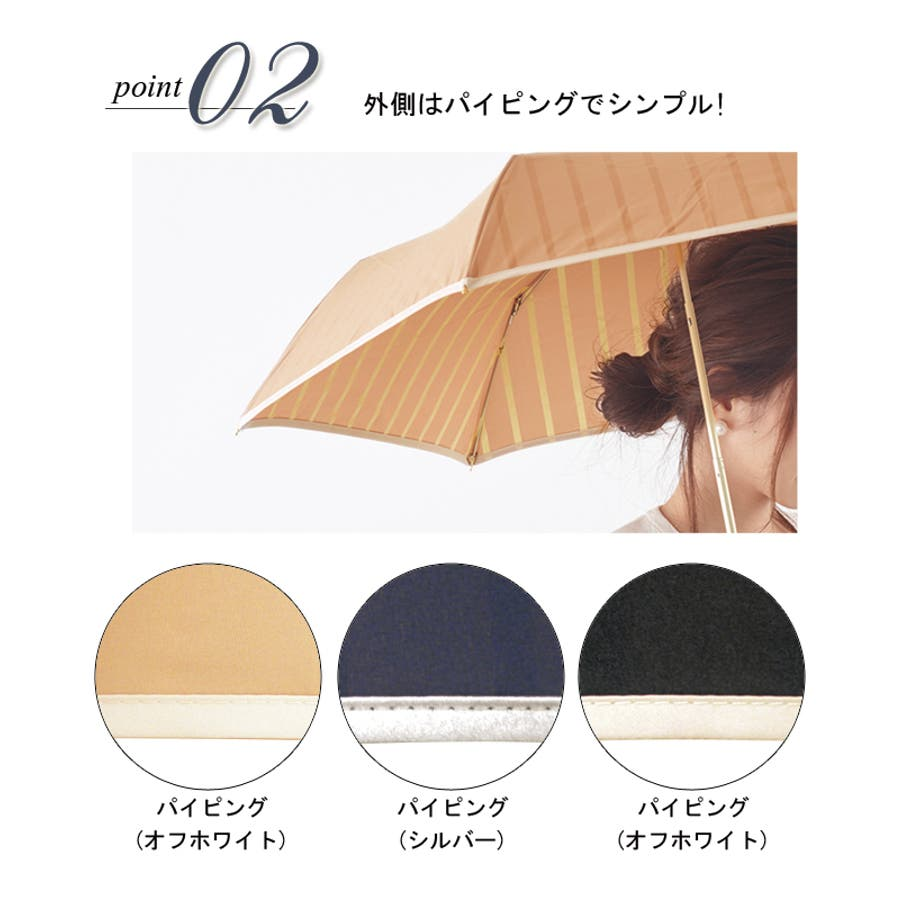 インストライプ折傘ピンクトリック 可愛い 傘 かさ 雨傘 日傘 晴雨兼用 折たたみ傘 レディース 親骨50cm(センチ) おしゃれUVカット グラスファイバー 軽量 コンパクト 収納 梅雨 大人 20代 30代 40代 4