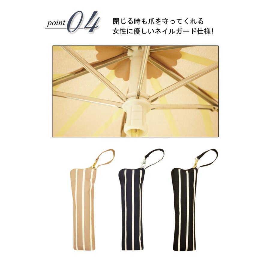 インストライプ折傘ピンクトリック 可愛い 傘 かさ 雨傘 日傘 晴雨兼用 折たたみ傘 レディース 親骨50cm(センチ) おしゃれUVカット グラスファイバー 軽量 コンパクト 収納 梅雨 大人 20代 30代 40代 6