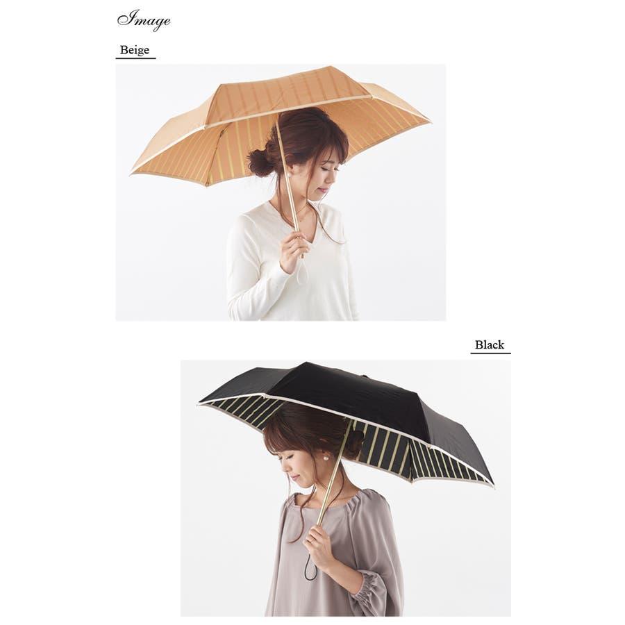 インストライプ折傘ピンクトリック 可愛い 傘 かさ 雨傘 日傘 晴雨兼用 折たたみ傘 レディース 親骨50cm(センチ) おしゃれUVカット グラスファイバー 軽量 コンパクト 収納 梅雨 大人 20代 30代 40代 2
