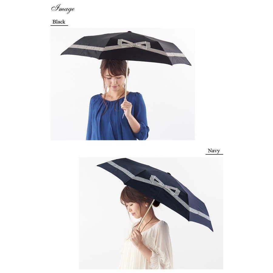 テープリボン折傘ピンクトリック リボン 可愛い 傘 かさ 雨傘 日傘 晴雨兼用 折たたみ傘 レディース 紺 ネイビー 黒 ブラックおしゃれ UVカット グラスファイバー 軽量 コンパクト 収納 梅雨 大人 親骨50cm(センチ) 20代 30代 40代 2