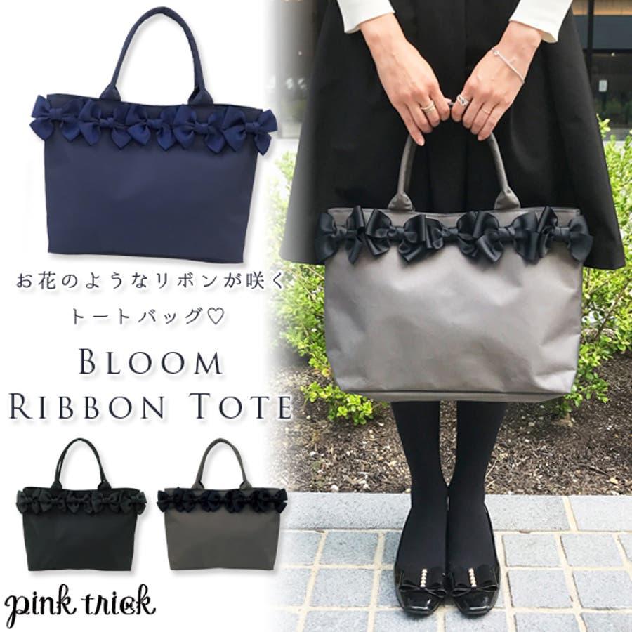 b74aaeb86c02 ... リボン 可愛いバッグ bag 鞄 かばん トートバッグ レディース ブラック. マウスを合わせると画像を拡大できます. 画像一覧を見る ·  pinktrickピンクトリック|詳細 ...