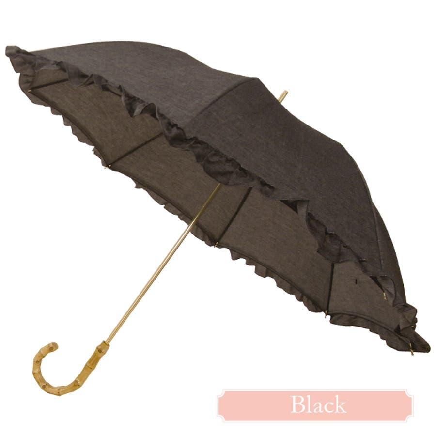 デニム日傘ピンクトリック 可愛い 傘 かさ 日傘 長傘 レディース 黒 ブラック 紺 ネイビー ブルー フリル 持ち手バンブーバンブーハンドル おしゃれ UVカット 紫外線 グラスファイバー 軽量 コンパクト 大人 20代 30代 40代 4