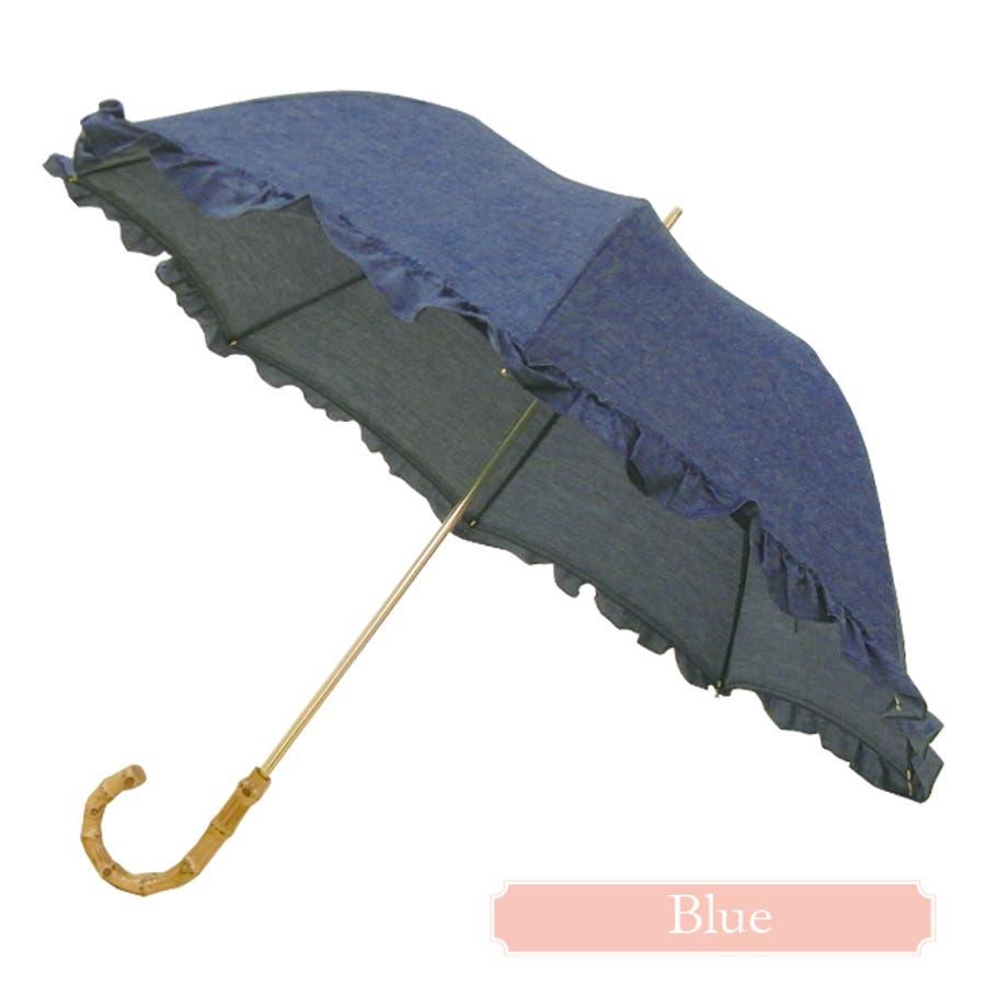 デニム日傘ピンクトリック 可愛い 傘 かさ 日傘 長傘 レディース 黒 ブラック 紺 ネイビー ブルー フリル 持ち手バンブーバンブーハンドル おしゃれ UVカット 紫外線 グラスファイバー 軽量 コンパクト 大人 20代 30代 40代 2