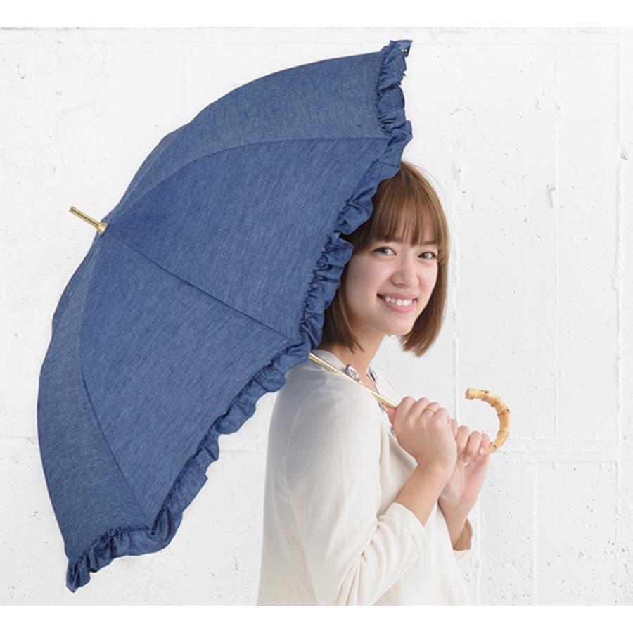 デニム日傘ピンクトリック 可愛い 傘 かさ 日傘 長傘 レディース 黒 ブラック 紺 ネイビー ブルー フリル 持ち手バンブーバンブーハンドル おしゃれ UVカット 紫外線 グラスファイバー 軽量 コンパクト 大人 20代 30代 40代 5