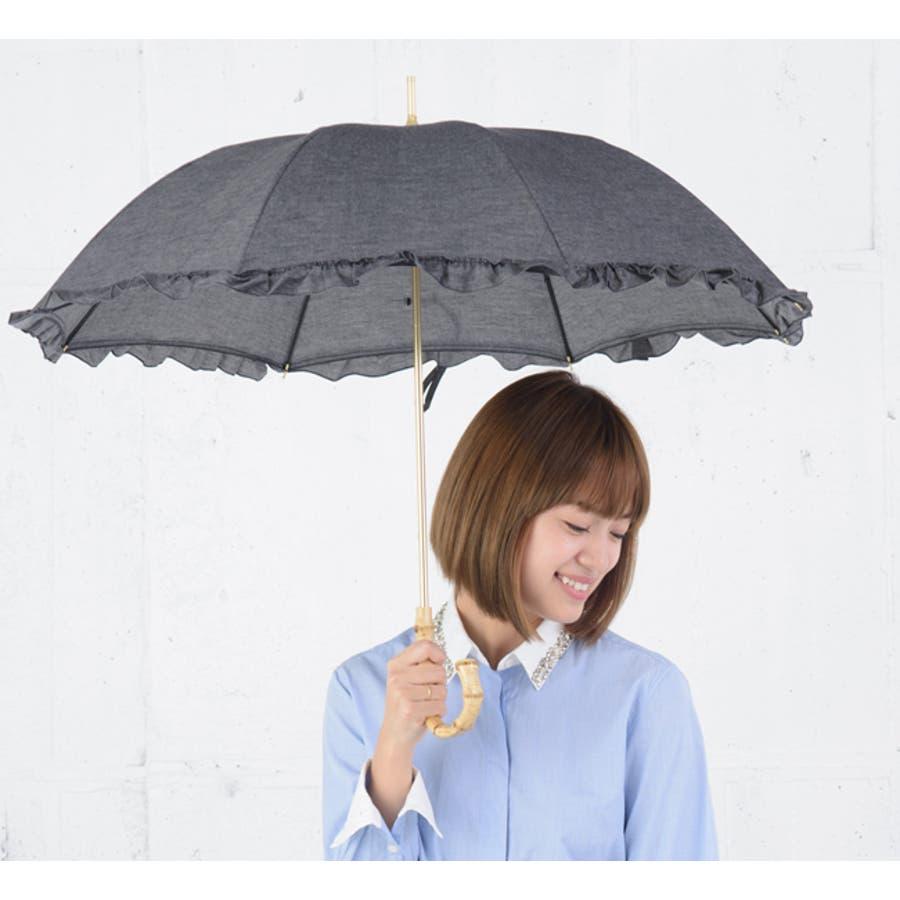 デニム日傘ピンクトリック 可愛い 傘 かさ 日傘 長傘 レディース 黒 ブラック 紺 ネイビー ブルー フリル 持ち手バンブーバンブーハンドル おしゃれ UVカット 紫外線 グラスファイバー 軽量 コンパクト 大人 20代 30代 40代 6