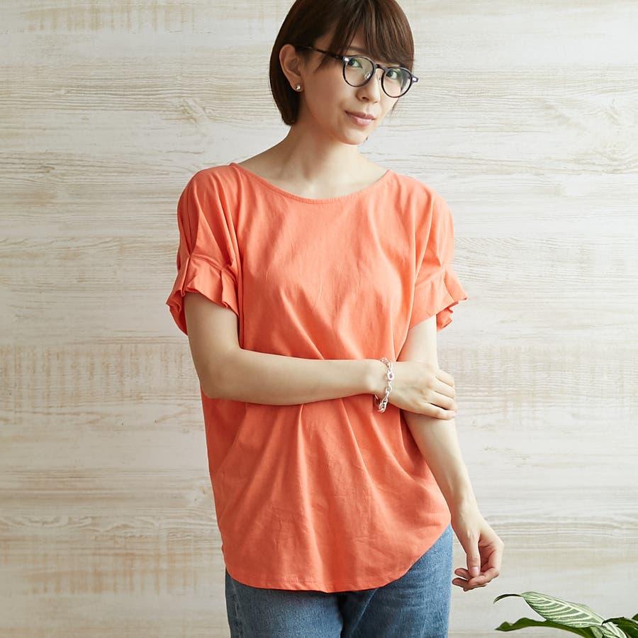 コットンフレアスリーブTシャツ 99