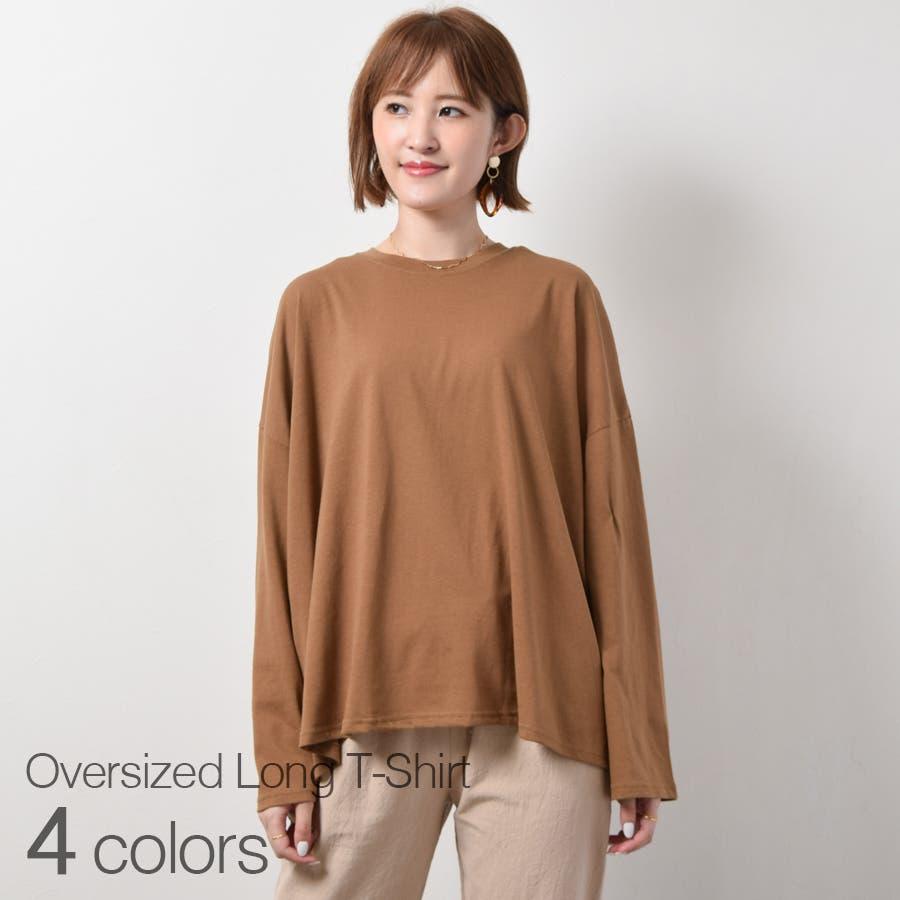 オーバーサイズロングTシャツ 29