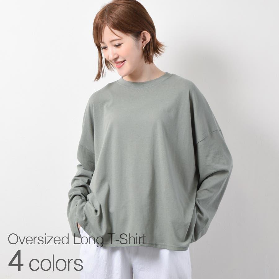 オーバーサイズロングTシャツ 47