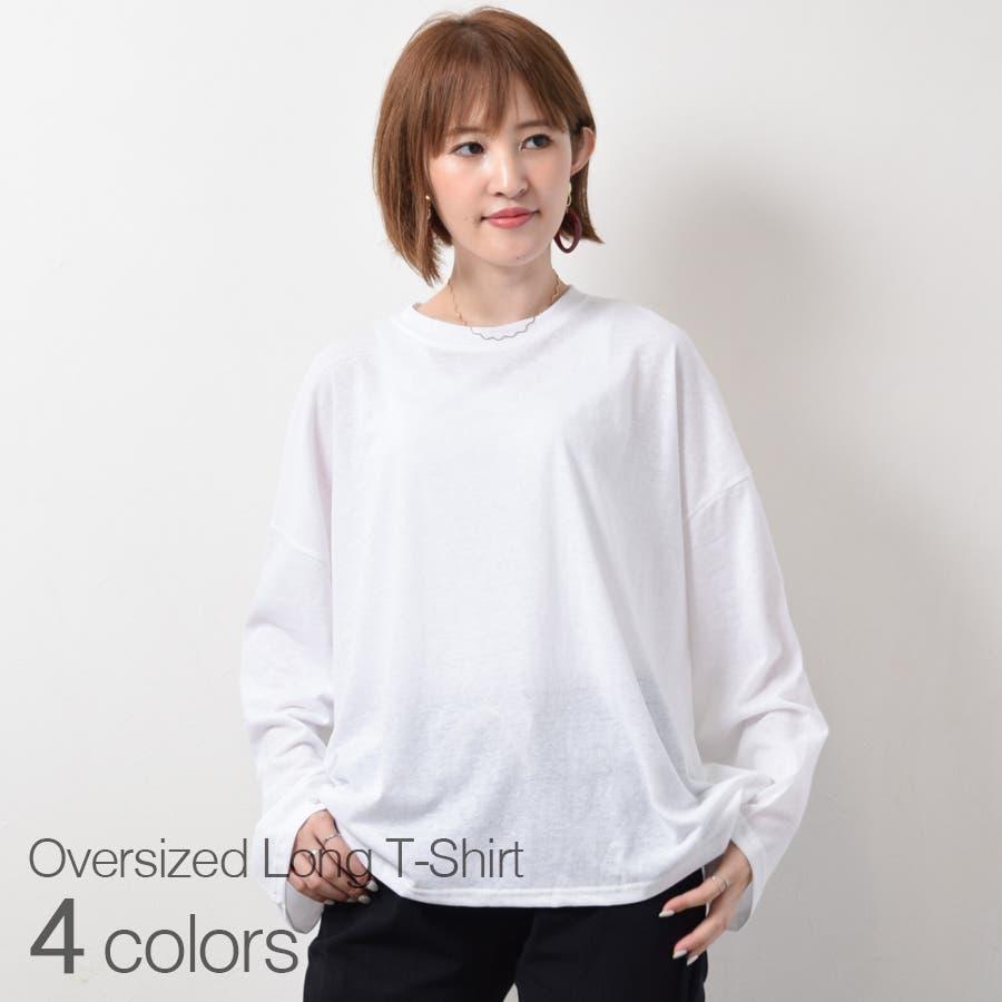 オーバーサイズロングTシャツ 16