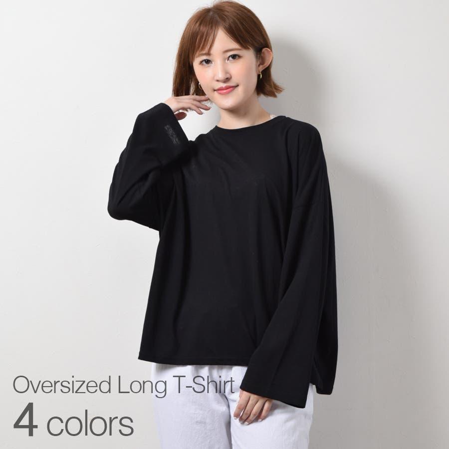 オーバーサイズロングTシャツ 21
