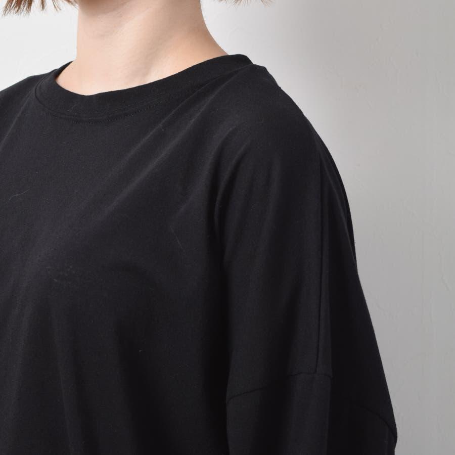 オーバーサイズロングTシャツ 7