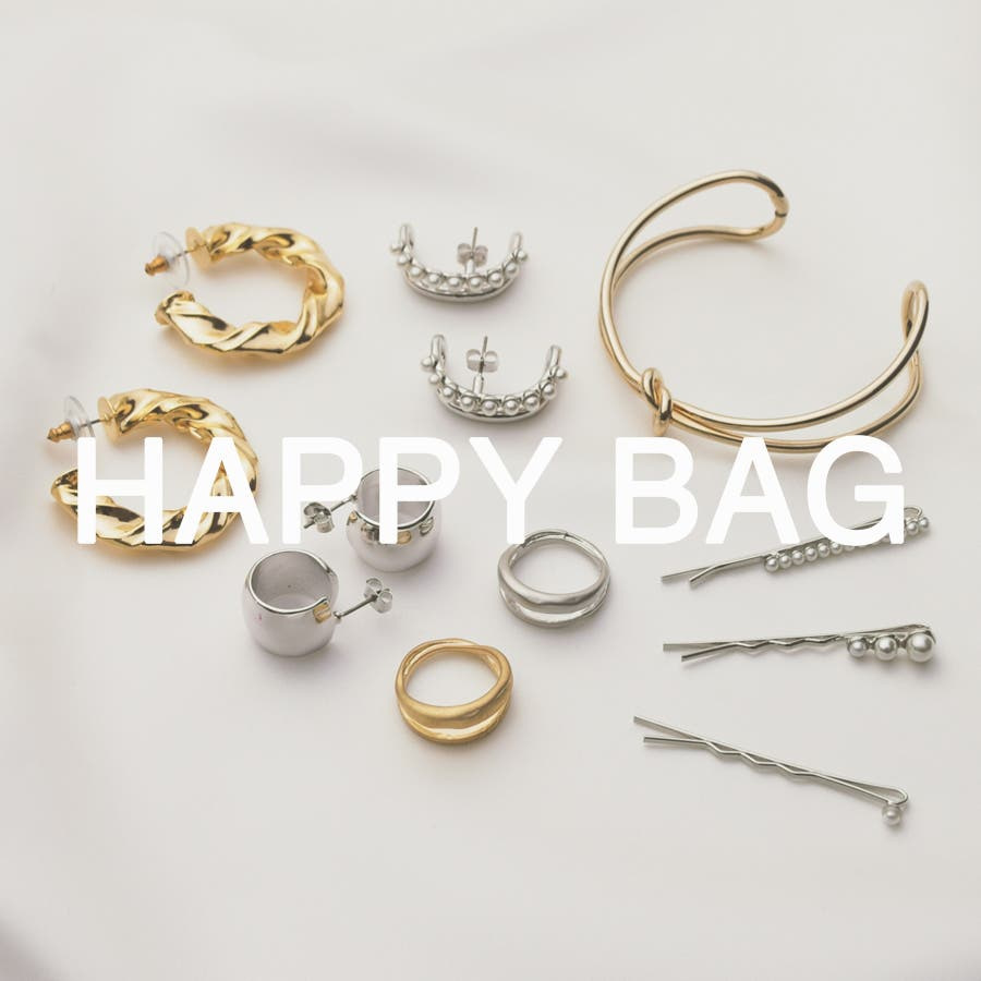 2020 HAPPY BAG 105