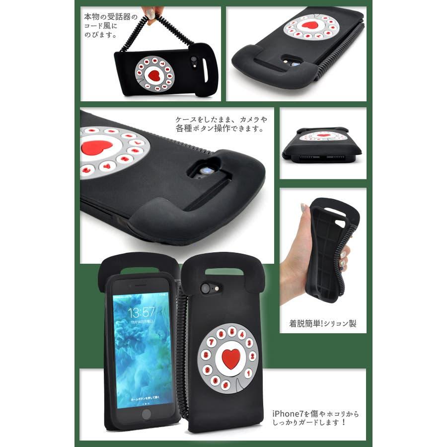 iphone7 iphone8 兼用 レトロでんわケース tel テレフォン 黒電話