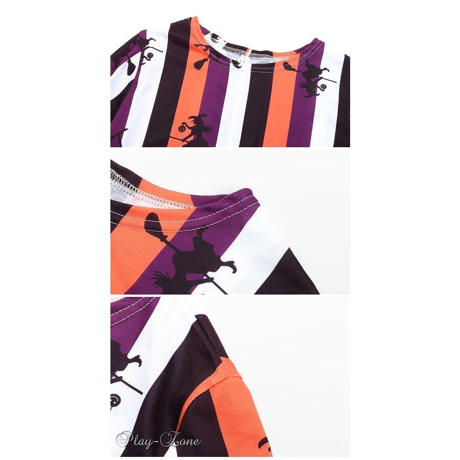 仮装 コスプレ ワンピース ロング Tシャツ ファッション おしゃれ ワンピース ミニ マルチカラー A412 4
