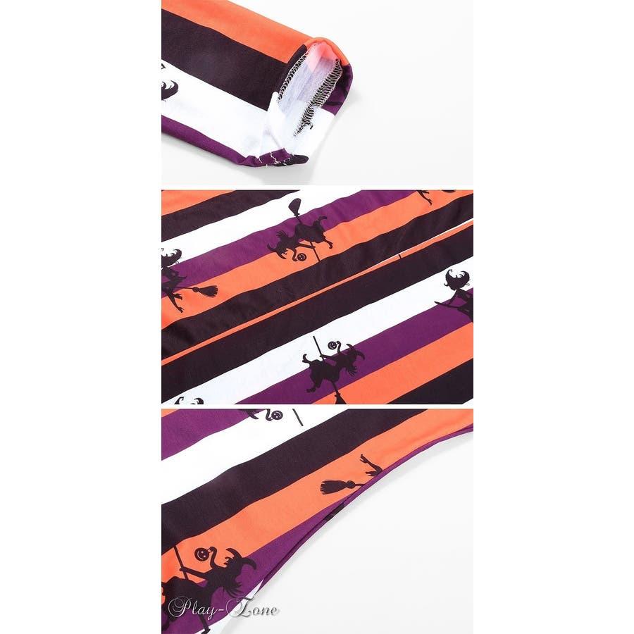 仮装 コスプレ ワンピース ロング Tシャツ ファッション おしゃれ ワンピース ミニ マルチカラー A412 5