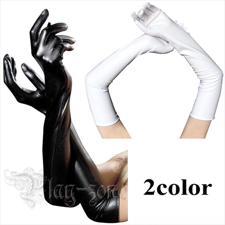 フェイクレザー ロンググローブ 仮装 コスプレ 光沢 コスチューム グローブ コスプレ 小物 全2色 D212 9