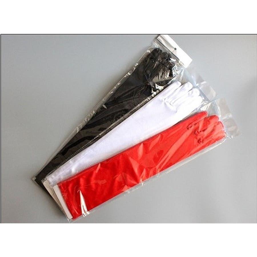 ロンググローブ 光沢 仮装 コスプレ サテン コスチューム シャイニー グローブ コスプレ 小物 全3色 D259 8